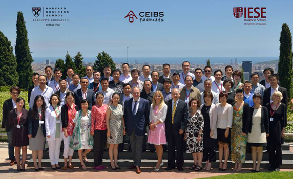 Global CEO Program for China
